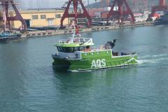 铝合金工作船